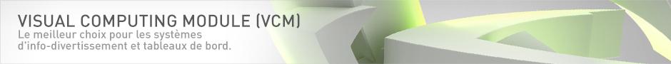 Module d'informatique visuelle