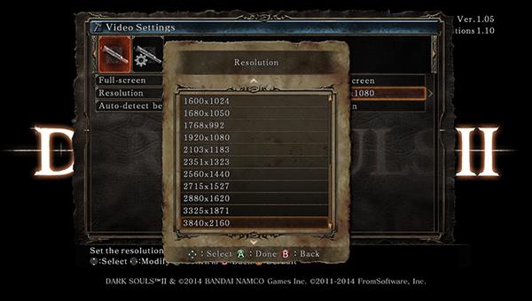 Настройки разрешения DSR в игре Dark Souls II