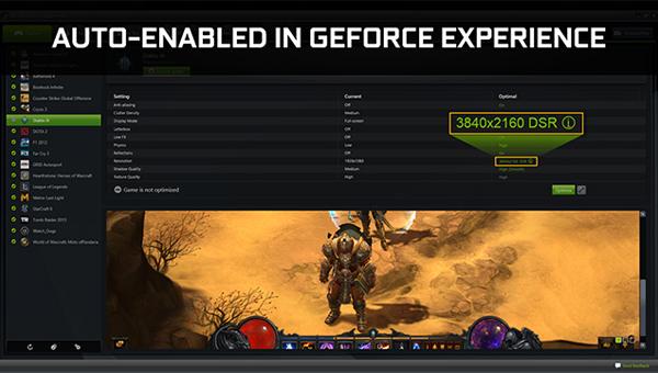 Технология DSR автоматически включается через GeForce Experience