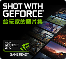 Shot with GeForce