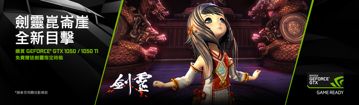Blade and Soul Bundle