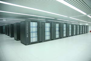 Tianhe-1A Supercomputer