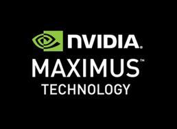 NVIDIA Maximus ロゴ