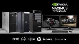 NVIDIA Maximus ワークステーション