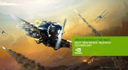 イメージ画像(1): 待ち時間なしに製作する 次世代NVIDIA Maximus技術