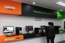 동명대 슈퍼컴퓨팅 융합응용센터 내 개원한 엔비디아 프로페셔널 솔루션 센터 전경