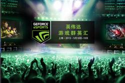 线上直播页面请点击查看: //www.GeForce.cn/China-eSports