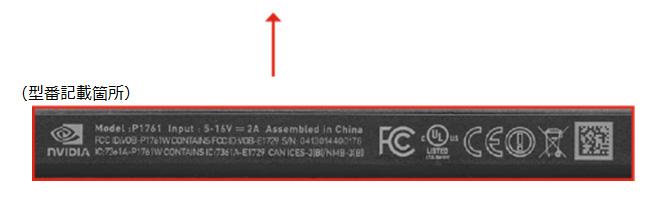 SHIELD-Tablet-tab.jpg
