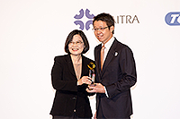 Ian Chen, Senior Sales Manager