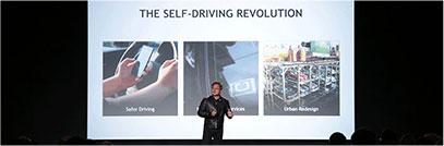NVIDIA 在于拉斯维加斯召开的 CES 展会上举办媒体活动