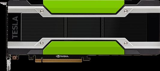 NVIDIA Tesla P40
