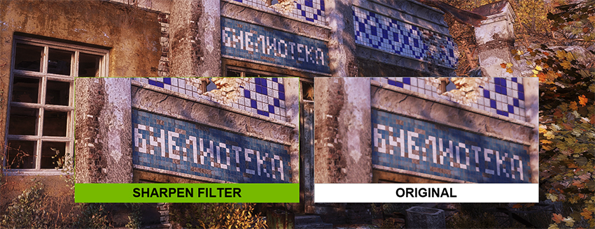NVIDIA Freestyle Sharpen Filter Comparison