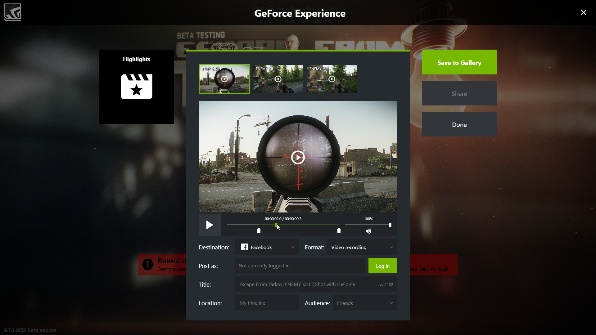 GeForce Experience At GDC 2018: Call of Duty: WWII, Tekken 7