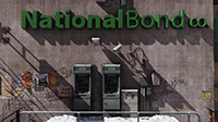 《湯姆克蘭西: 全境封鎖 (Tom Clancy's The Division) 》陰影解析度範例 #001 - 低陰影品質與高陰影解析度