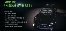 GeForce Garage: How to Create a Nissan GT-R Mod